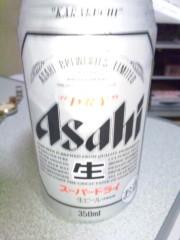 佐藤太三夫 公式ブログ/飲みます 画像1