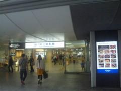 佐藤太三夫 公式ブログ/大阪にきました。 画像2