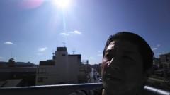 佐藤太三夫 公式ブログ/いい天気で快晴です 画像1