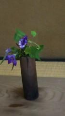 佐藤太三夫 公式ブログ/赤坂見附に御抹茶に来ました。 画像3
