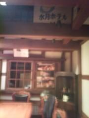 佐藤太三夫 公式ブログ/放送日は写メのとうりです。 画像1