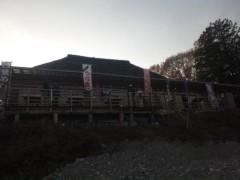 佐藤太三夫 公式ブログ/川に降りてみました。 画像3