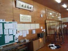 佐藤太三夫 公式ブログ/今日の昼間は弓 画像3