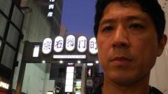 佐藤太三夫 公式ブログ/宗右衛門町 画像1