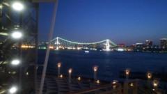 佐藤太三夫 公式ブログ/藍色になるとビルに明かりが 画像2