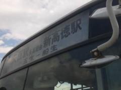 佐藤太三夫 公式ブログ/バス借りました 画像1