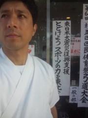 佐藤太三夫 公式ブログ/日曜日は区民大会 画像1