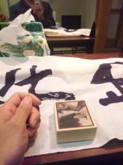 佐藤太三夫 公式ブログ/初日に頂きました 画像1