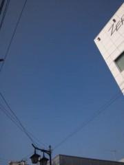 佐藤太三夫 公式ブログ/今日は天気(^.^) 画像3