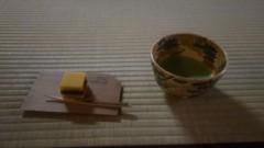佐藤太三夫 公式ブログ/赤坂見附御抹茶2 画像3