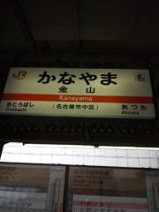佐藤太三夫 公式ブログ/今日は笠寺へ 画像1