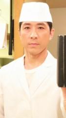 佐藤太三夫 公式ブログ/板前 画像1