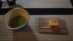 佐藤太三夫 公式ブログ/昨日は赤坂見附に御抹茶をしに! 画像3