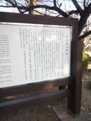 佐藤太三夫 公式ブログ/犬山城 画像2