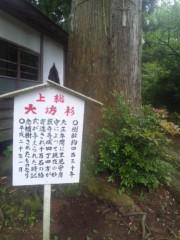 佐藤太三夫 公式ブログ/そして千葉へ 画像2