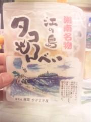 佐藤太三夫 公式ブログ/ケイタリング 画像1