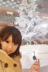 松本真依 公式ブログ/☆WHITE  KITTE☆ 画像2
