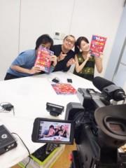 水沢芽瑠 公式ブログ/ごきこわ。 画像1