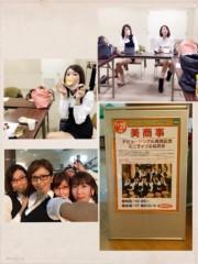 水沢芽瑠 公式ブログ/モラージュ菖蒲店さま。 画像1