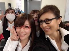 水沢芽瑠 公式ブログ/ご報告。 画像2