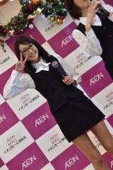 水沢芽瑠 公式ブログ/仕事納め 画像3