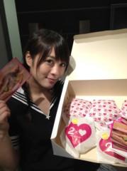 北乃きい 公式ブログ/MosiRenさんのピタパン 画像1