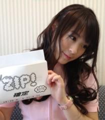 北乃きい 公式ブログ/『ZIP!』 画像1