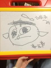 北乃きい 公式ブログ/2013 画像1