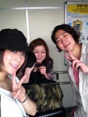 北乃きい 公式ブログ/OSAKA 画像1