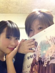 北乃きい 公式ブログ/成城学園祭にきてくれた… 画像2