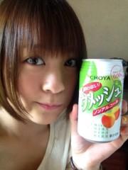 北乃きい 公式ブログ/UME 画像1