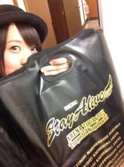 北乃きい 公式ブログ/やばやばいやばやばいやばいよー!!!!! 画像1