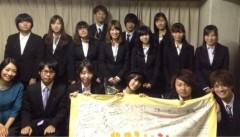 北乃きい 公式ブログ/成城学園祭 画像1