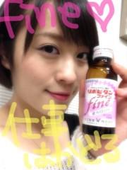 北乃きい 公式ブログ/リポビタンFine! 画像1