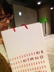 北乃きい 公式ブログ/KITTE 画像3