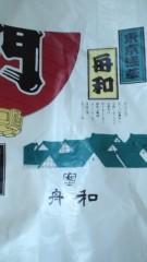 彩羽真矢 公式ブログ/舟和の芋ようかん(≧∇≦) 画像2