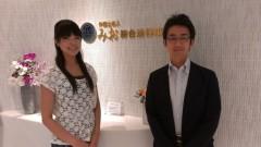 彩羽真矢 公式ブログ/中継ええなぁ@みお綜合法律事務所 画像1