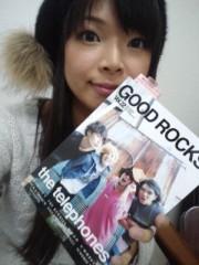 彩羽真矢 公式ブログ/GOOD ROCKS 画像1