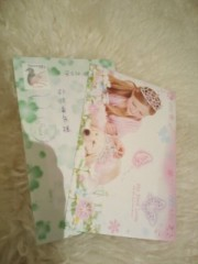 彩羽真矢 公式ブログ/お手紙ありがとう(>幸<) 画像1