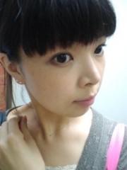 彩羽真矢 公式ブログ/美容なびようなリフトアップ! 画像1