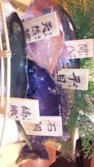 彩羽真矢 公式ブログ/24日・25日伊勢志摩レポ� 画像2