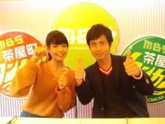 彩羽真矢 公式ブログ/茶屋町TV 画像2