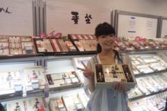 彩羽真矢 公式ブログ/ダイエット8日目! 画像1
