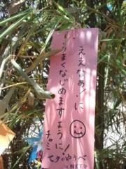 彩羽真矢 公式ブログ/ええなぁ!七夕まつり2011! 画像3