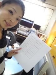 彩羽真矢 公式ブログ/ナレーション 画像3