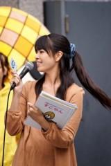 彩羽真矢 公式ブログ/今日はラジオです! 画像1