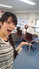 彩羽真矢 公式ブログ/事務所2 画像1