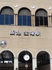 彩羽真矢 公式ブログ/明日はラジオ 画像1