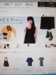 彩羽真矢 公式ブログ/ZOZOTOWN 画像2