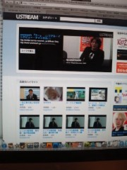 彩羽真矢 公式ブログ/今日のUstream1位! 画像2